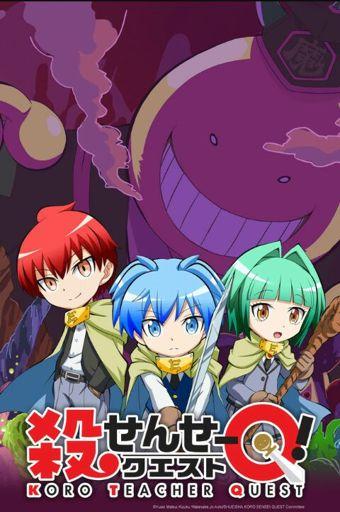 Read more about the article Квест Коро-сэнсэя! / Koro Sensei Quest! Web