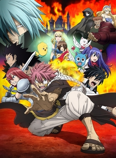 Сказка о Хвосте Феи Жрица Жар-Птица / Gekijouban Fairy Tail: Houou no Miko Фильм