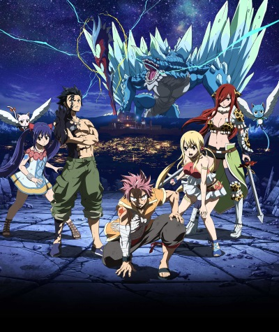 Сказка о Хвосте Феи: Драконий плач / Gekijouban Fairy Tail: Dragon Cry Фильм-2