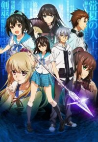 Удар крови / Strike the Blood 1 сезон