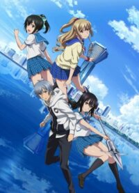 Удар крови II / Strike the Blood II 2 сезон