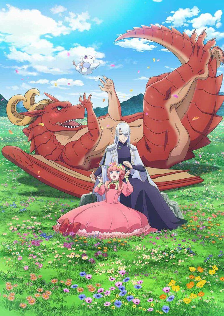 Дракон в поисках дома / Dragon, Ie wo Kau.