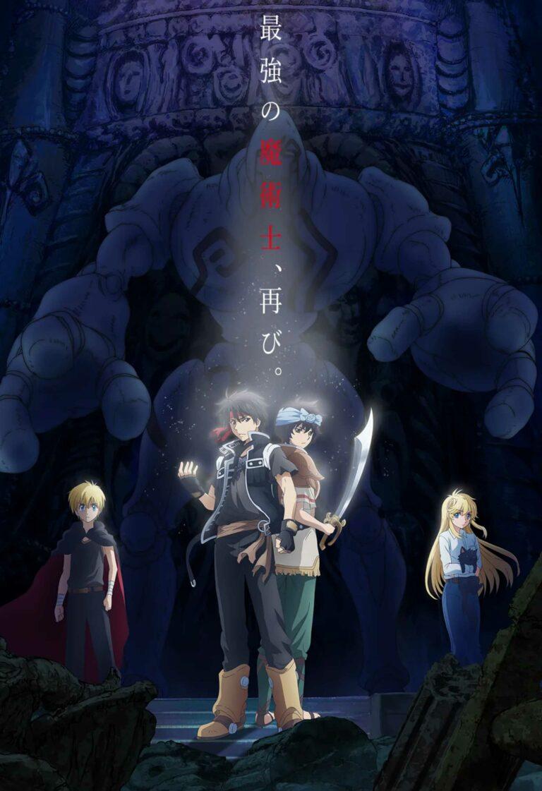 Волшебник-воин Орфен / Majutsushi Orphen Hagure Tabi: Kimluck-hen 2 сезон