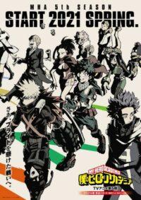 Моя геройская академия / Boku no Hero Academia 5 сезон