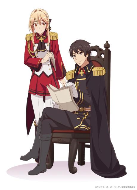Герой-рационал перестраивает королевство / Genjitsu Shugi Yuusha no Oukoku Saikenki